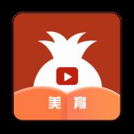 艺播萝美育版平台1.0.0 官方最新版