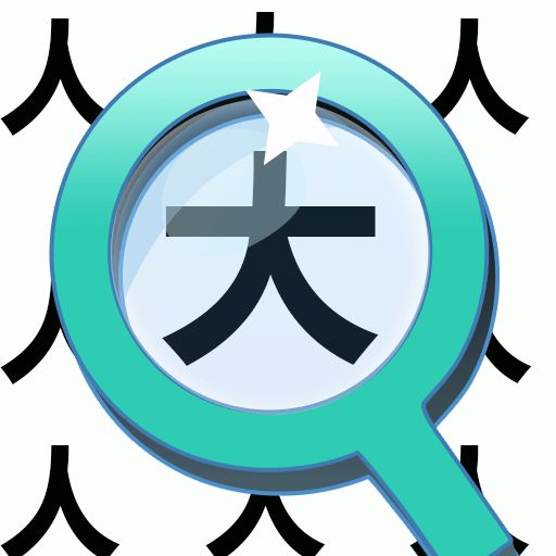 宝宝找汉字软件1.0 安卓最新版