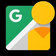 谷歌街景地图2021年高清最新版