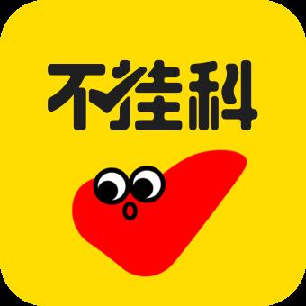 百度文库不挂科app2.1.0 安卓最新版