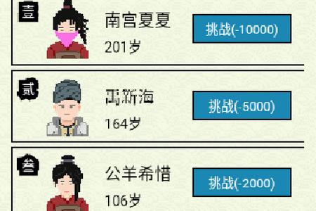 仙湖棋局手游