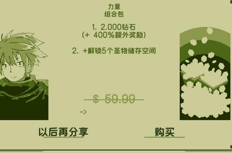 关键勇士中文破解版