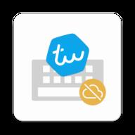 Typewise离线键盘专业版3.1.7 安卓免费版