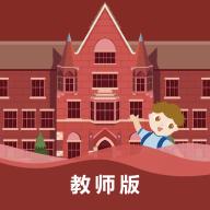 五向全能教师端app官方下载