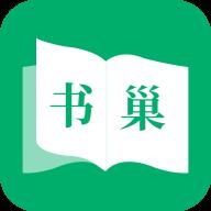 书巢小说app1.2.0免费版