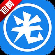 光环助手app官方版5.1.2官方安卓版
