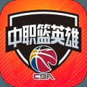 天天饭抖CBA英雄最新版1.1.0 安卓最新版