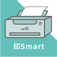 印Smart手机打印免费版