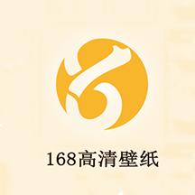 168高清壁纸app1.0最新版