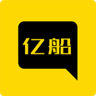 亿船app1.0.4官方版