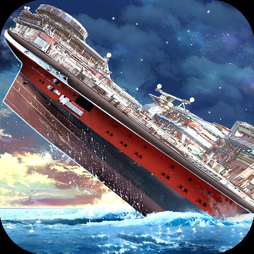 沉船模拟器2