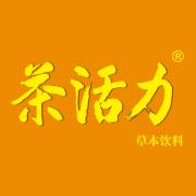 茶活力经销系统APP安卓手机V1.0.1最新版