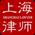 新版上海律师app1.5.1 安卓版