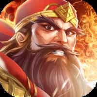 智谋三国志游戏2.0.7 安卓最新版