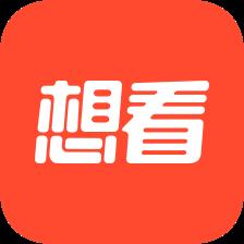 想看资讯app5.0.21安卓版