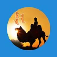 驼乡云蒙语版安卓手机v1.0.1最新版