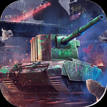 坦克世界闪击战手游8.3.0.139 安卓