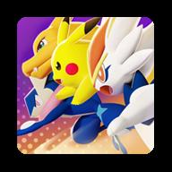 宝可梦大集结Pokemon UNITE手机版1.2.1.2 中文官方最新版