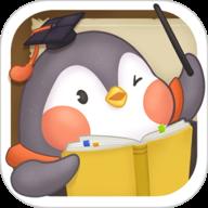 小鹅星球V1.1.1安卓手机最新版