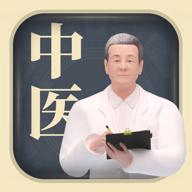 经脉宝app官方版