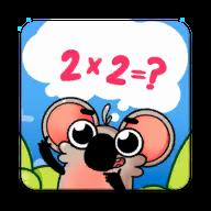 趣味九九乘法表破解版1.8.0 安卓解锁版