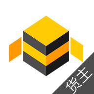 蜂羽货主版APP安卓手机V2.0.82版