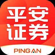 平安证券app8.6.1.1官方版