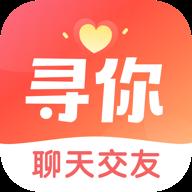 寻你交友app4.6.1 安卓版