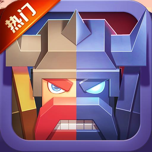 战就战手游安卓V1.4.5官方最新版
