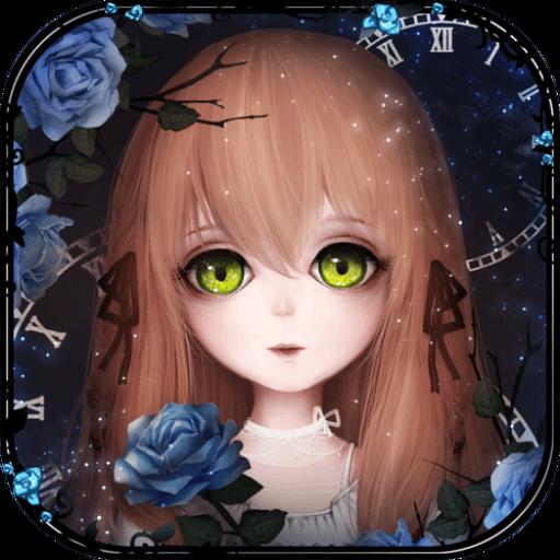 人偶馆绮幻夜完整版1.6.0 安卓最新版