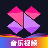 美册视频编辑制作app4.0.6 手机版