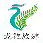 龙袍旅游app1.0.40最新版