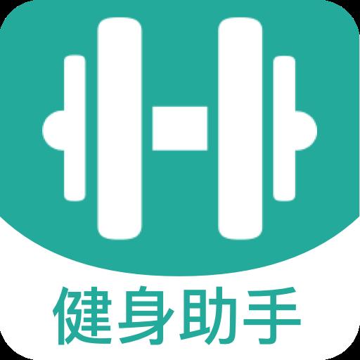 情绪平衡大师app