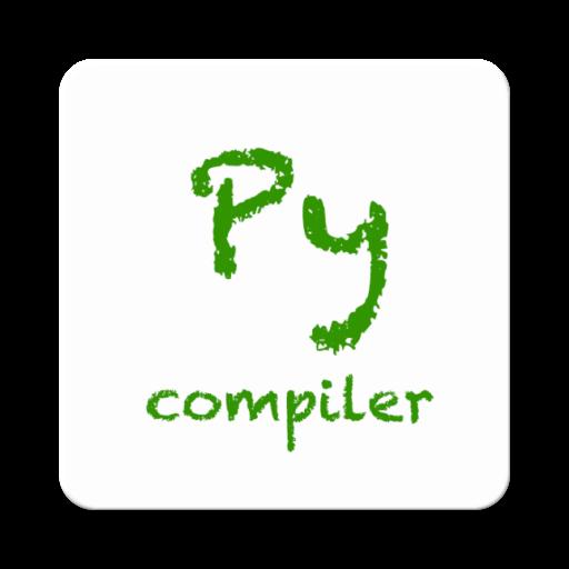 Python编译器app免费版