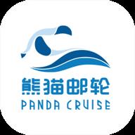 熊猫邮轮app1.0.1 最新版