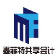 墨菲特共享会计安卓手机V1.0.7最新版