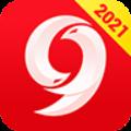 9Apps 2021最新版4.1.2.3 安卓手机版