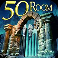 密室逃脱挑战50个房间手游
