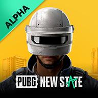 绝地求生:未来之役(PUBG:NEW STATE)0.9.5.53 安卓版
