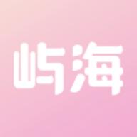 屿海appv1.2.5官方版