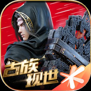 腾讯斗破苍穹异火重燃游戏0.0.0.309 安卓正式版