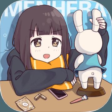 胡桃日记腾讯游戏V1.6.3.0安卓最新版