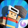 砖块迷宫建造者V1.3.43最新版
