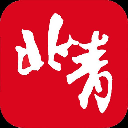 北京�^�lapp2.8.2官方版