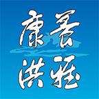 康�B洪雅4.6.0最新版