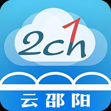 云邵�客�舳�3.0.1官方版