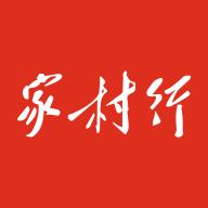 家村行APP安卓手�CV1.3.7版