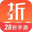 28折手游平�_1.0.9最新版