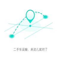 ��c�app1.0.1手�C版