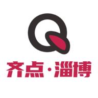 �R�c淄博app2.0.9官方版
